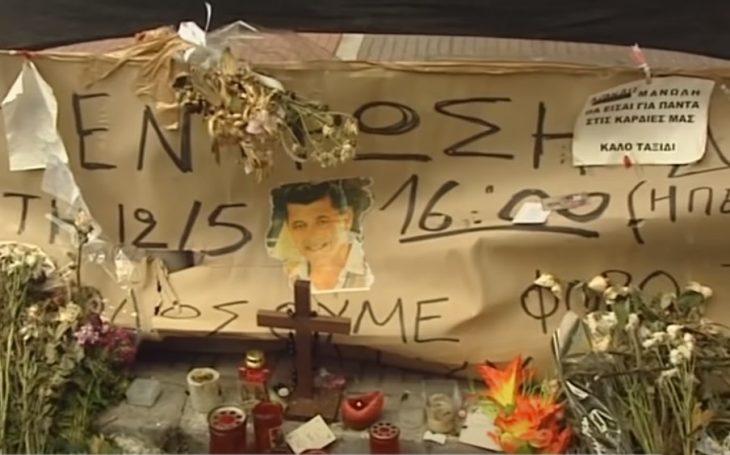 Μανώλης Καντάρης: Δολοφονήθηκε στο κέντρο της Αθήνας για μια κάμερα