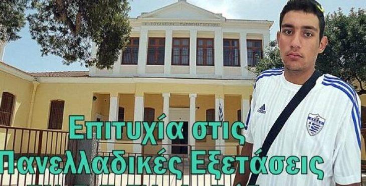 Μιχάλης Τριομμάτης: Ο πρώτος μαθητής Ειδικού σχολείου που περνάει στο Πανεπιστήμιο