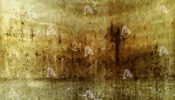27χρονος χορευτής: Τα μηνύματα που χάραξε στον τοίχο πριν πεθάνει