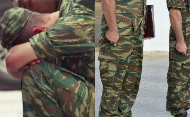 Καταγγελία: Βίασαν φαντάρο στο στρατόπεδο μετά από εντολή αξιωματικού