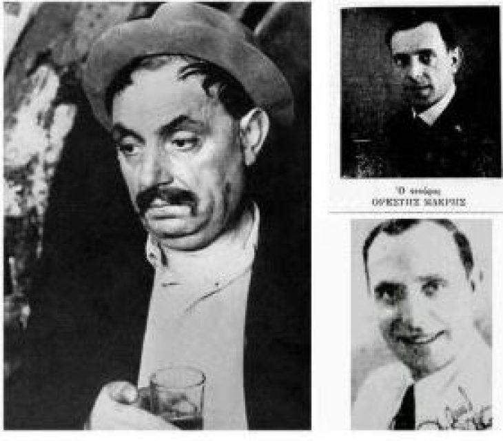 Στη δημοσίοτητα για πρώτη φορά: Έτσι ήταν νέοι 9 αγαπημένοι ηθοποιοί του παλιού κινηματογράφου