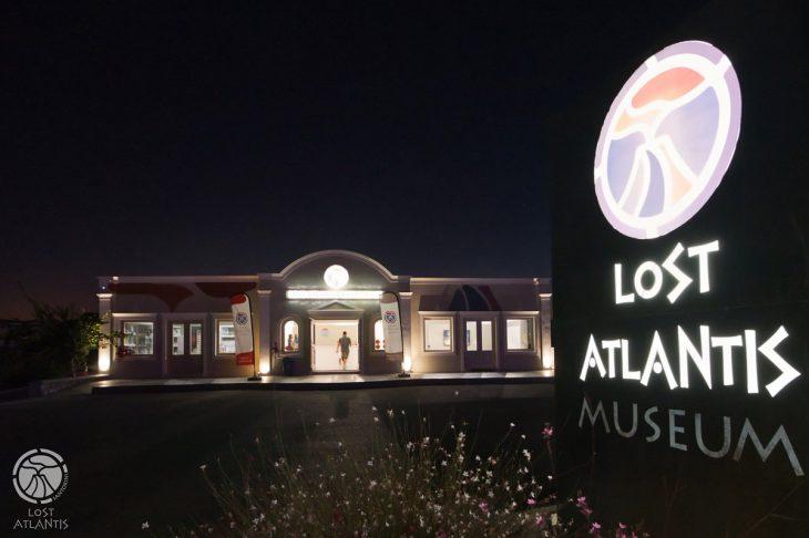 Σαντορίνη: Το πρώτο μουσείο για τη Χαμένη Ατλαντίδα