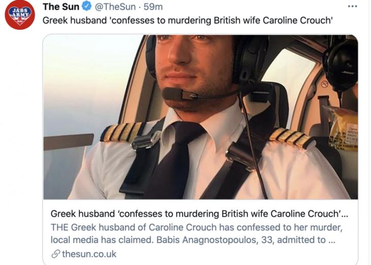 Δολοφονία Καρολάιν: Ο βρετανικός τύπος για το αποτρόπαιο έγκλημα