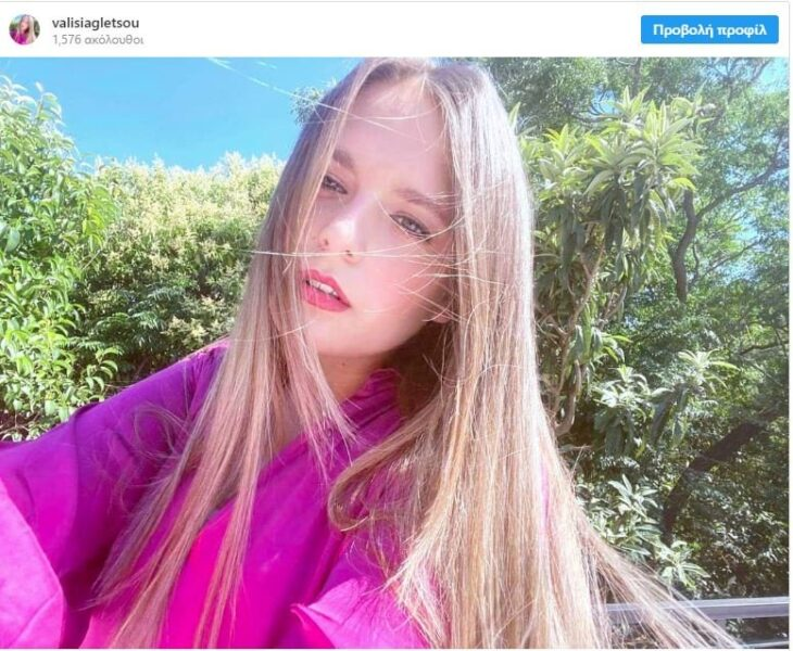 Βαλίσια Γκλέτσου: Η κόρη του Απόστολου έκλεισε τα 18 και πήρε την ομορφιά του μπαμπά της