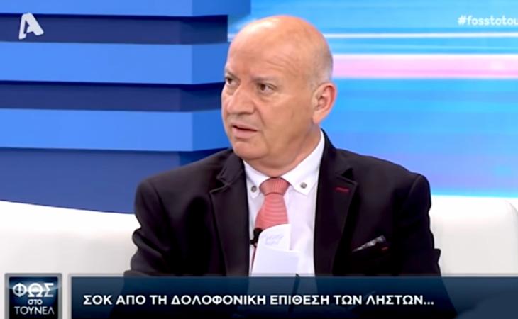 Ο πρώτος που μίλησε: Ο Κατερινόπουλος για τον δολοφόνο της Κάρολαιν