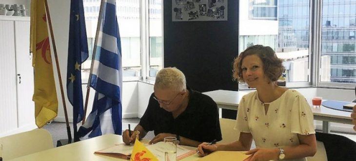 Ελληνική Γλώσσα: Επίσημα στα σχολεία του Βελγίου