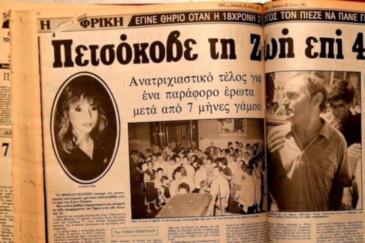 Πάνος Σόμπολος: Ο πιο άγριος γυναικοκτόνος στα ελληνικά χρονικά
