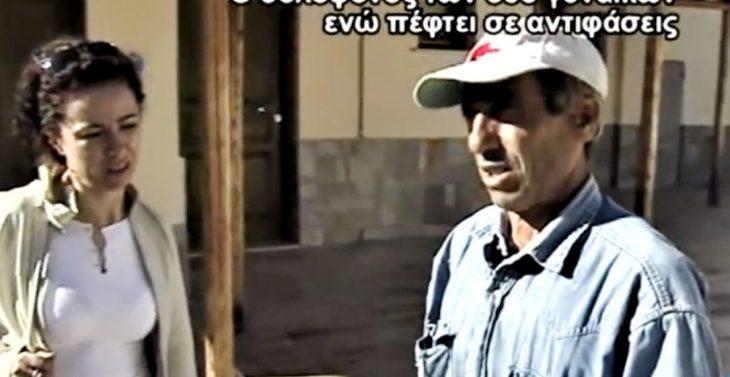 Φτεριανός: Ο φονιάς που παγιδεύτηκε από τη Νικολούλη