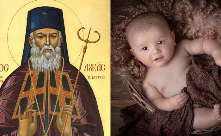 Άγιος Λουκάς ο Ιατρός: Ο μικρός Ηλίας έπασχε από λευχαιμία και το Θαύμα του Αγίου του έσωσε τη ζωή