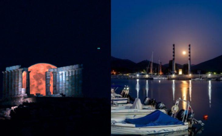 Πανσέληνος 2021: Υπέροχες εικόνες από το «Φεγγάρι της Φράουλας»