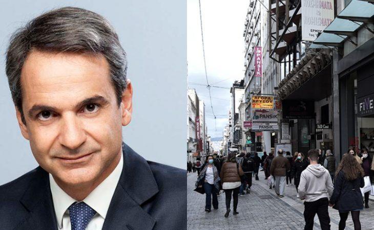 Μητσοτάκης: Ανοιχτά τα καταστήματα στην Ελλάδα, τις Κυριακές