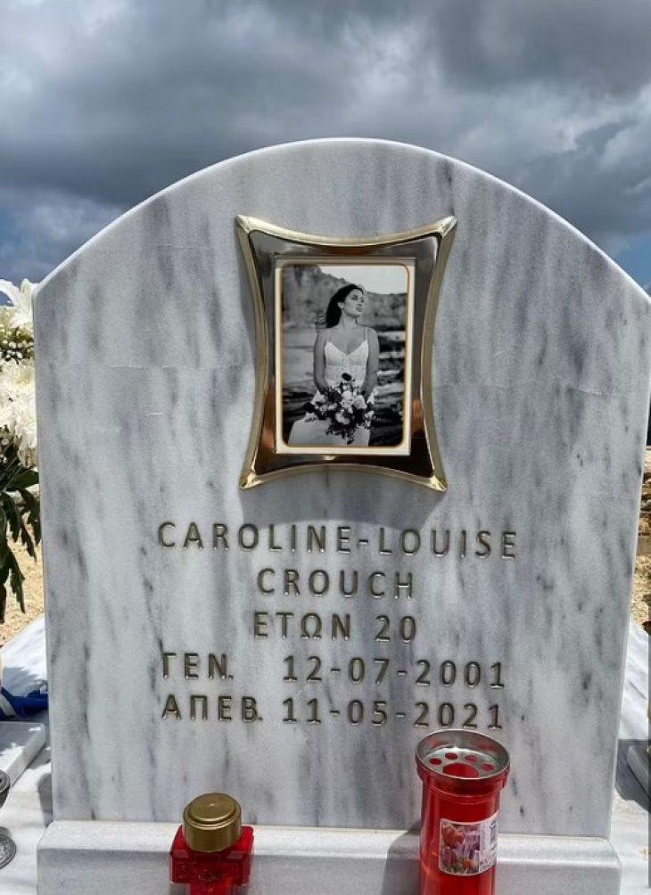 """Γλυκά Νερά: """"Είναι τραγική ειρωνεία, όταν έγινε η κηδεία δεν γνωρίζαμε""""."""