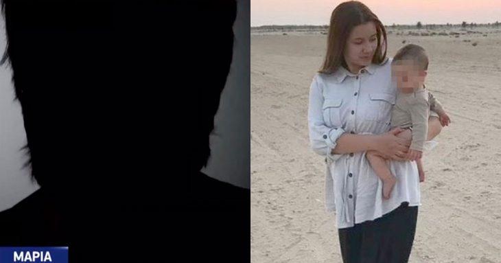 """45χρονη: """"Σκεφτόμουν το Γολγοθά που θα τραβήξει αυτό το παιδί"""""""