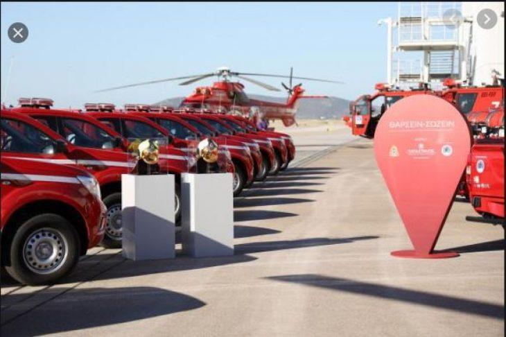 Παπαστράτος: Δωρίζει 20 πυροσβεστικά οχήματα