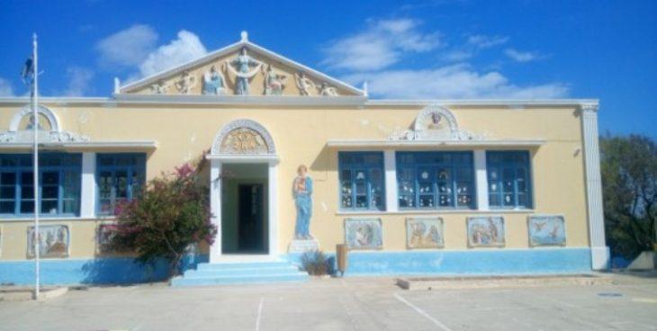 Το ωραιότερο σχολείο της Ελλάδας: Μια ματιά αρκεί