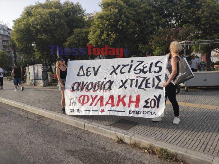 Θεσσαλονίκη: Χιλιάδες πολίτες αντιδρούν κατά του εμβολιασμού σε μεγάλη πορεία
