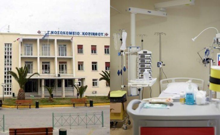 Θάνατος 35χρονου: Η επίσημη ανακοίνωση του νοσοκομείου για το θάνατό του