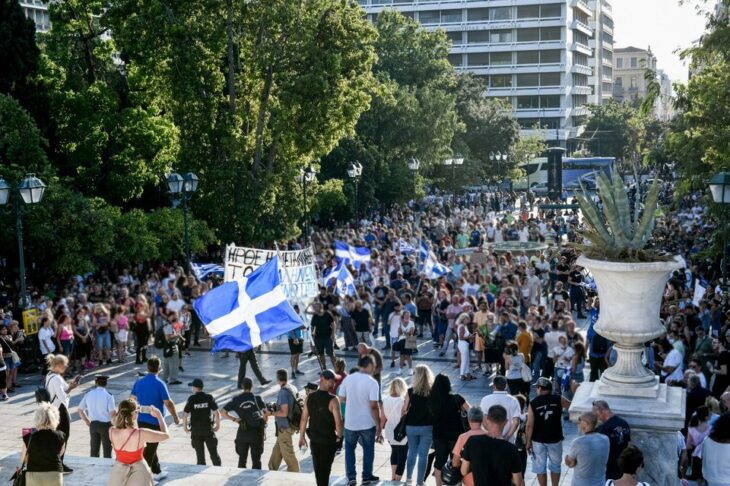Ελλάδα: Τεράστια συμμετοχή στις συγκεντρώσεις κατά του υποχρεωτικού εμβολιασμού και των μέτρων