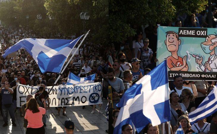 Υποχρεωτικός εμβολιασμός: Έρχονται νέες συγκεντρώσεις σε όλη την Ελλάδα