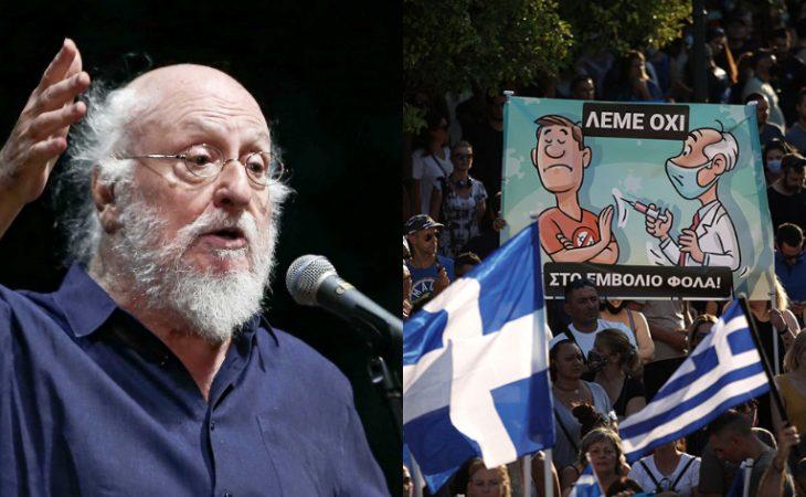 Διονύσης Σαββόπουλος: «Κάντε υποχρεωτικό τον εμβολιασμό, θα απαλλάξετε τους αρνητές από το βάρος της ευθύνης τους»