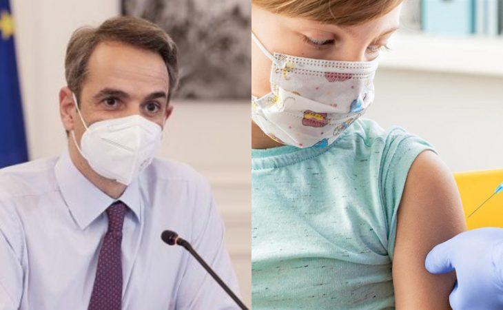 Κυριάκος Μητσοτάκης: Ο εμβολιασμός των παιδιών δεν θα γίνει ποτέ υποχρεωτικός