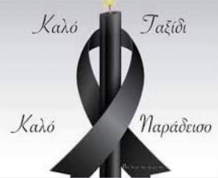 Μάγδα Τσέγκου: Πέθανε ο 14χρονος ανιψιός της