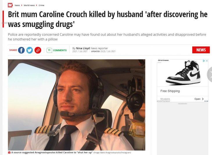 Γλυκά Νερά: Η συγκλονιστική ανακάλυψη της Καρολάιν για τον πιλότο που οδήγησε στη δολοφονία της