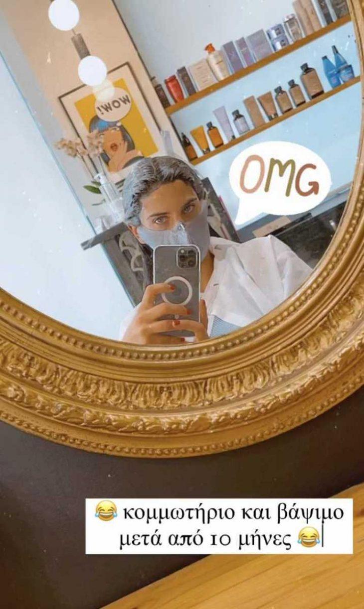Χριστίνα Μπόμπα: Η ανάρτηση της στο instagram σχετικά με την αλλαγή στα μαλλιά της