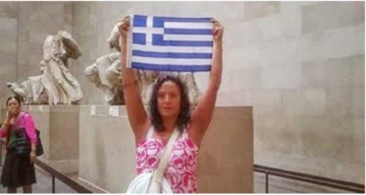 Ελληνίδα πατριώτισσα: Ύψωσε την γαλανόλευκη στο Βρετανικό Μουσείο