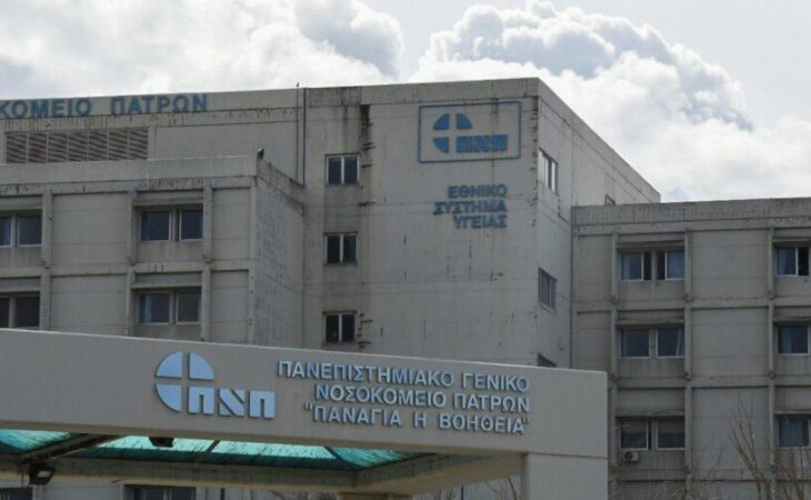 27χρονη με θρόμβωση: Εμβολιάστηκε πριν από 13 μέρες και βρίσκεται στο νοσοκομείο