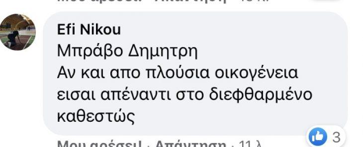 Δημήτρης Γιαννακόπουλος: Αποθεώνεται μετά τα σχόλια για τους ανεμβολίαστους