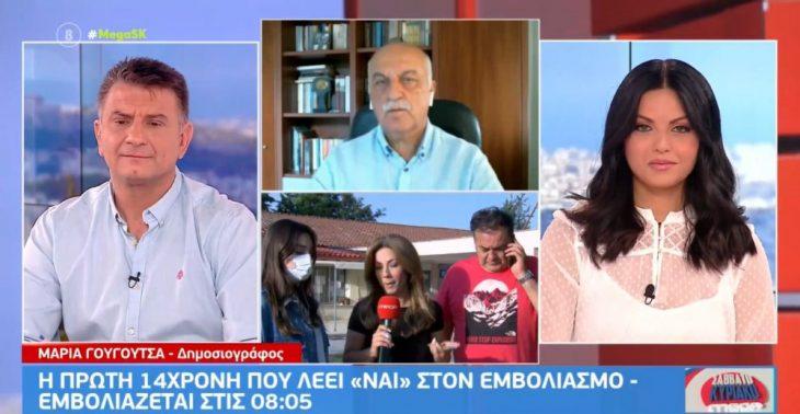 Θεσσαλονίκη: Ο πατέρας της έκανε λόγο για «δώρο της επιστήμης».