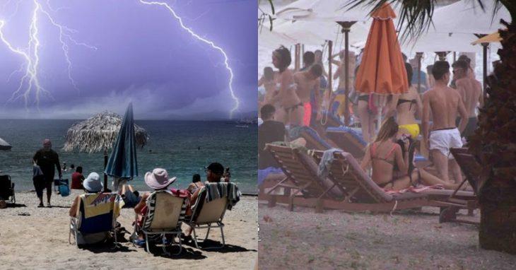 Καιρός Δεκαπενταύγουστος: Έρχονται βροχοπτώσεις και κυκλώνες