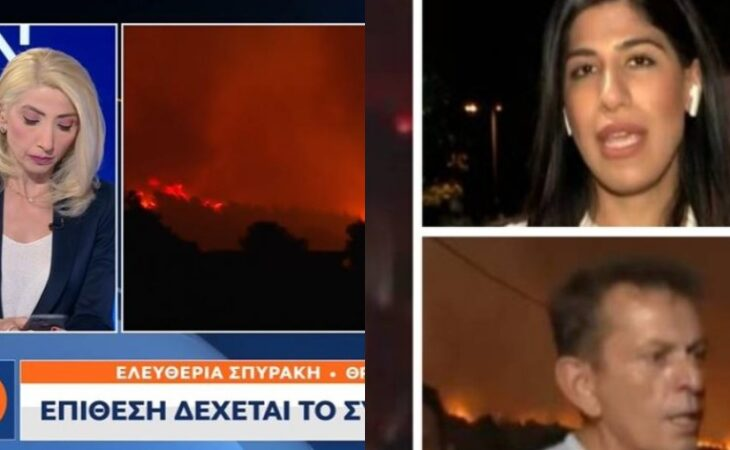 Φωτιές στην Αθήνα: Επιτέθηκαν και ξυλοκόπησαν δημοσιογράφους του OPEN στον αέρα