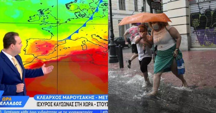 Καύσωνας: Μετά τις υψηλές θερμοκρασίες έρχονται καταιγίδες