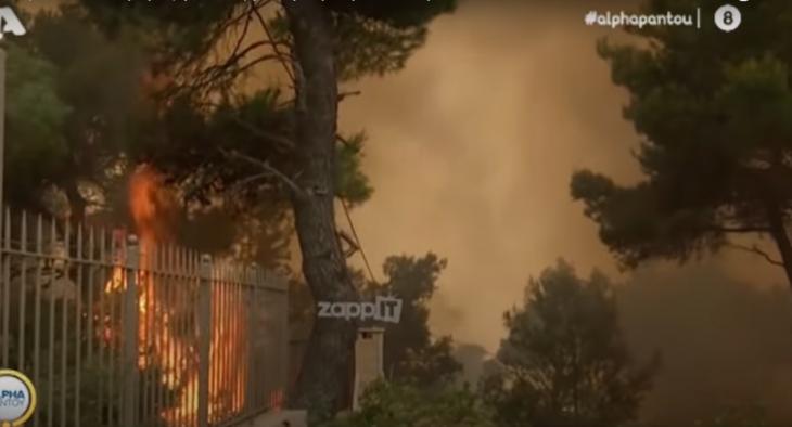 Φωτιές ζωντανή σύνδεση: Τρομακτικές στιγμές για ρεπόρτερ