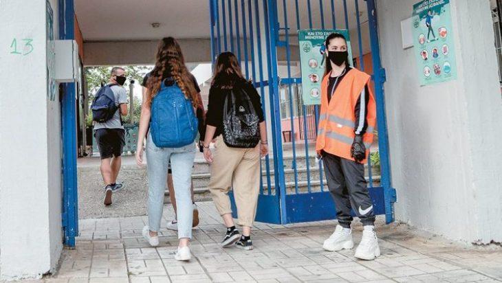 Άνοιγμα σχολείων: Όλα όσα δήλωσε η Κεραμέως