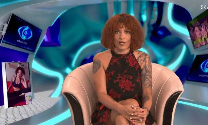 Big Brother: «Ήταν μια από τις πιο άσχημες εμπειρίες της ζωής μου. Δολοφόνησαν το σύντροφό μου»