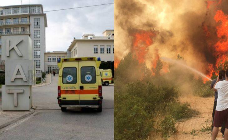 Νεκρός πυροσβέστης: στην Ιπποκράτειο Πολιτεία