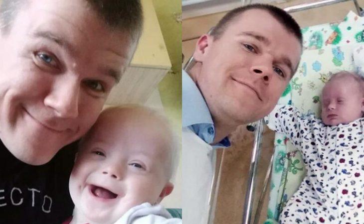 Αληθινή ιστορία: Η μαμά ήθελε να δώσει τον γιο της με σύνδρομο Down για υιοθεσία, ο πατέρας όμως αποφάσισε να μεγαλώσει το παιδί του ολομόναχος