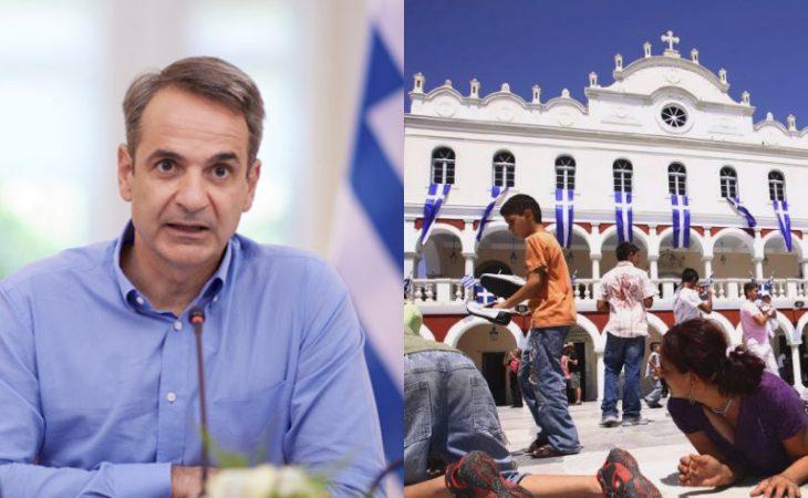 Μητσοτάκης για Δεκαπενταύγουστο: «Ενωμένοι οι Έλληνες μπορούμε να μετατρέπουμε κάθε τέλος σε μία νέα αρχή»