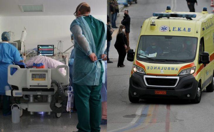 Αχαΐα: 1.000 εργαζόμενοι σε νοσοκομεία αρνούνται να εμβολιαστούν