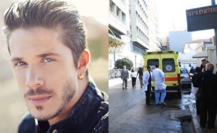 Νίκος Οικονομόπουλος: Επιδεινώθηκε η κατάσταση του
