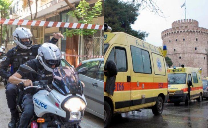 Θεσσαλονίκη: Νέα γυναικοκτονία - Την έσφαξε μέσα στο διαμέρισμα της