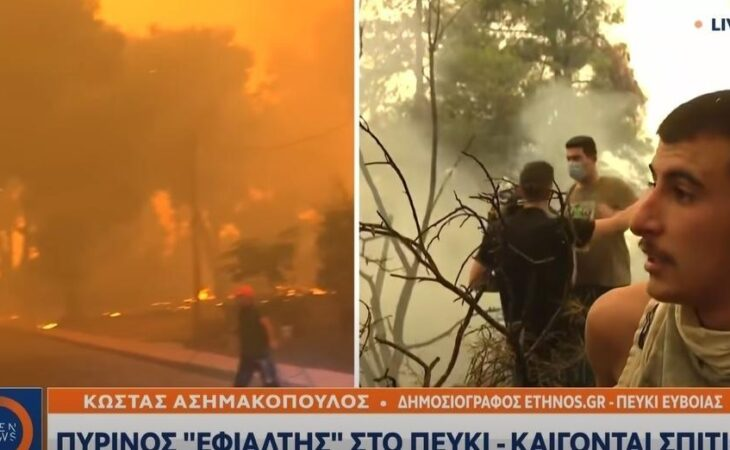 Φωτιές στην Εύβοια: 19χρονος πυρόπληκτος ραγίζει καρδιές