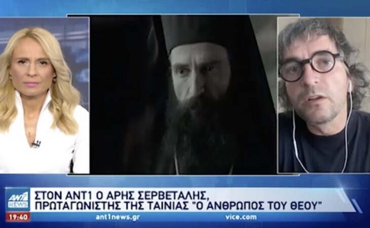 «Ο άνθρωπος του Θεού»: Ο Σερβετάλης σχολιάζει την ταινία και το έργο του Αγίου Νεκταρίου