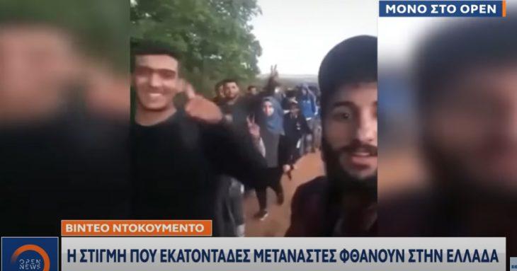 Έβρος: Εκατοντάδες μετανάστες περνούν στην Ελλάδα