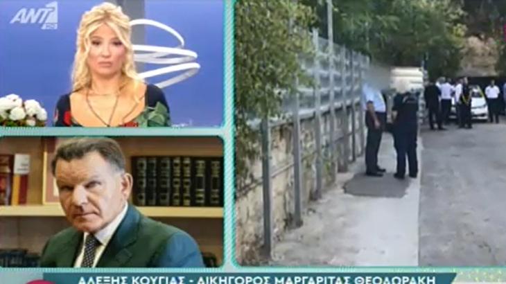 Αλέξης Κούγιας: Έκλεισε live το τηλέφωνο, σε Σκορδά – Λιάγκα