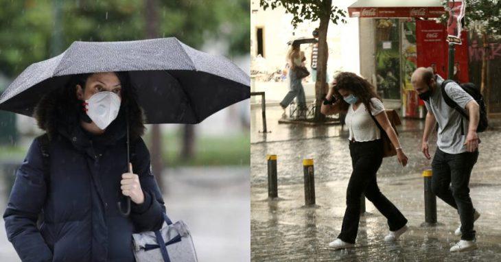 Έκτακτο δελτίο επιδείνωσης καιρού: Σφοδρή κακοκαιρία από αύριο στις παρακάτω περιοχές