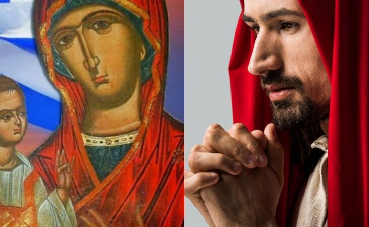 Προσευχή στην Παναγία: Η πιο σύντομη και πανίσχυρη προσευχή
